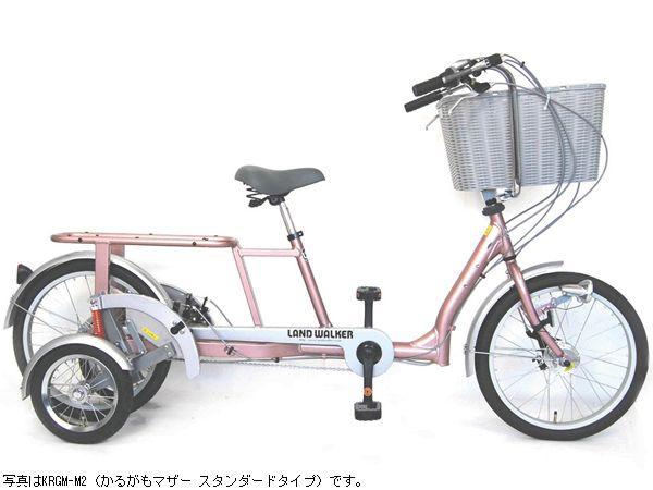 ... 自転車 > かるがもマザー(電動